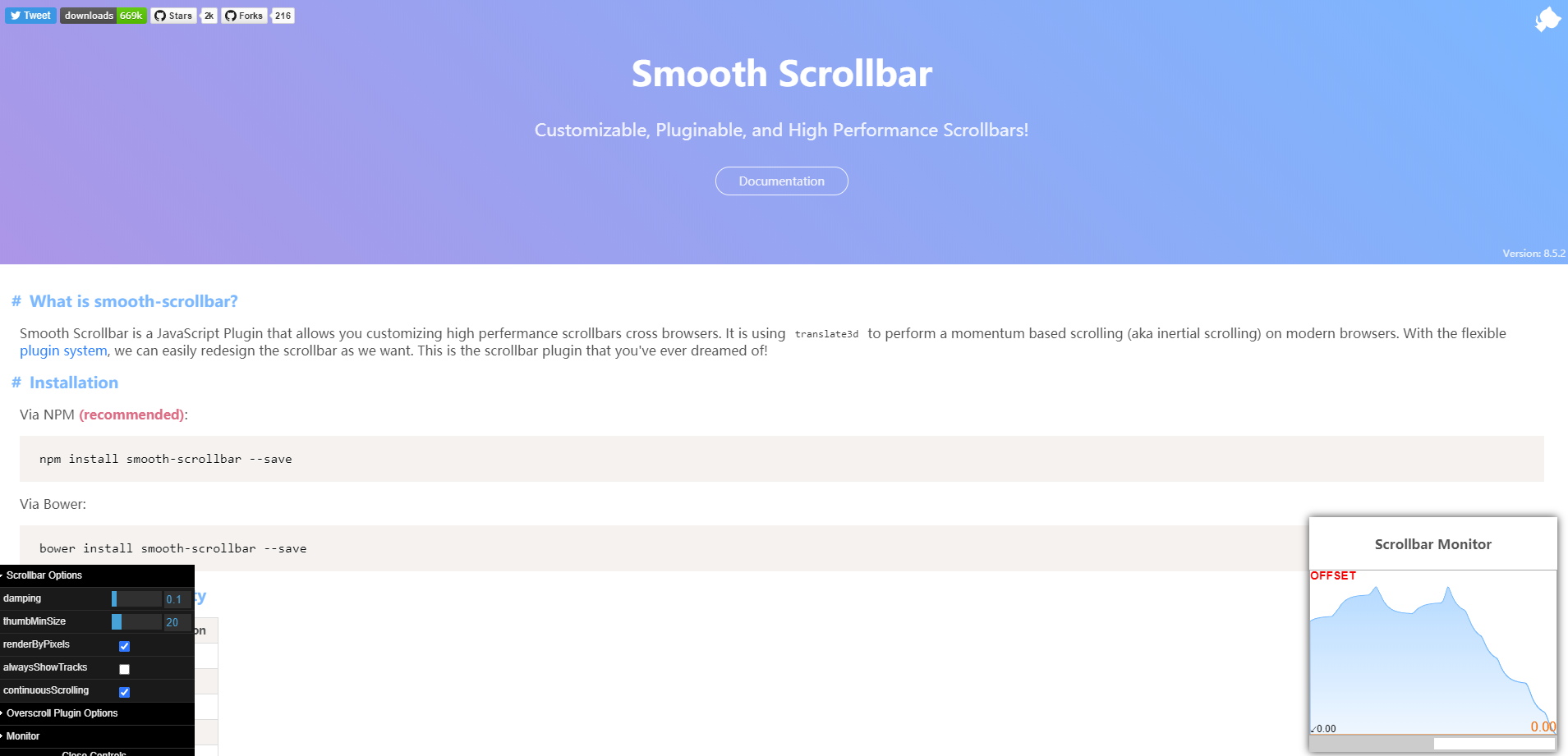 Smooth Scrollbar 平滑滾動條 JS 套件 可讓滾輪更自然