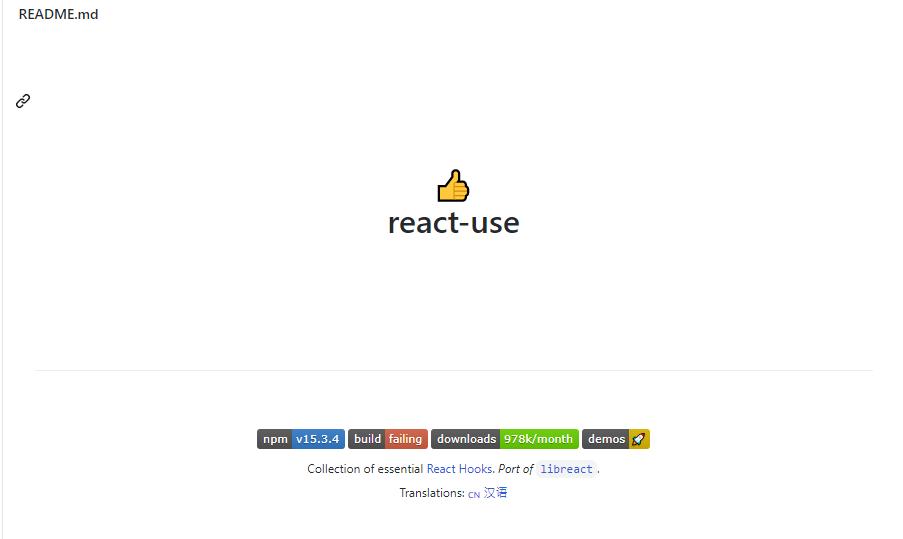 React 整合 Hook 套件 React – use